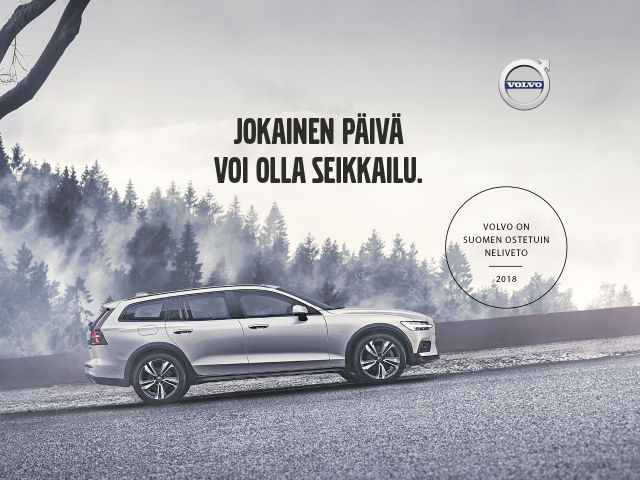 Koe uusi Volvo V60 Cross Country
