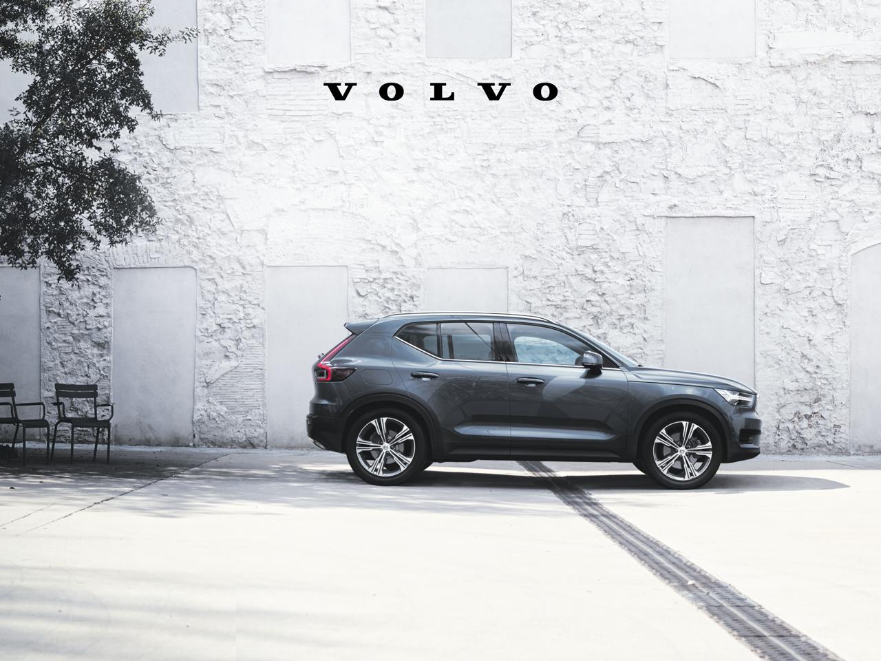 Volvo -kesä on täällä
