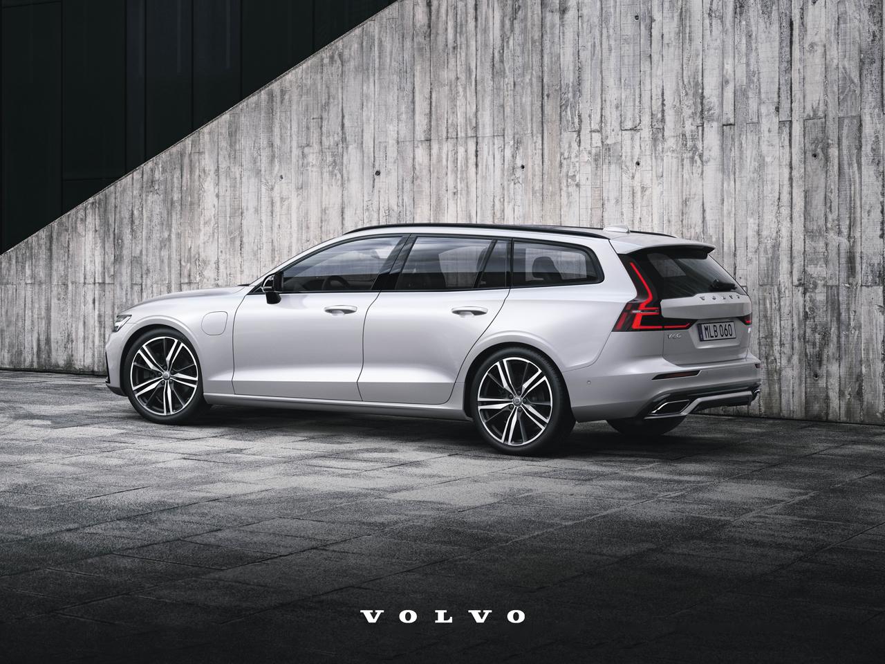 Volvo long range