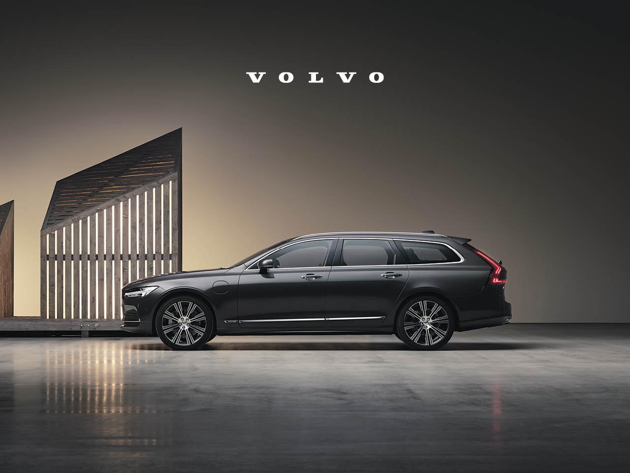Uudistuneet ylelliset Volvot